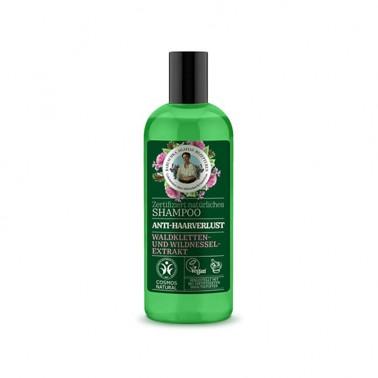 Champú Anticaida Green Agafia, 260 ml.