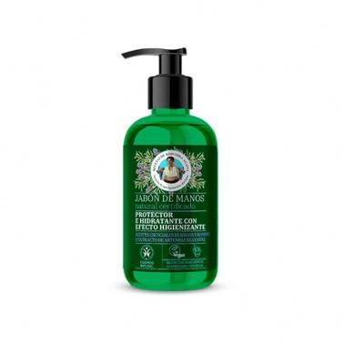 Jabón de Manos Protección y Nutrición Vegan Green Agafia, 300 ml.